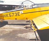 Atomisers for fixed wing aircraft -
